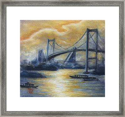 Evening Bridge Framed Print by Tomoko Koyama