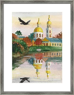 Evening Gong Of The Russian Church Framed Print