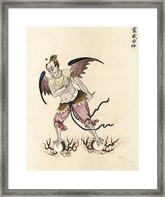 Evil Genie Of The Taoist Shamanism Framed Print by Everett
