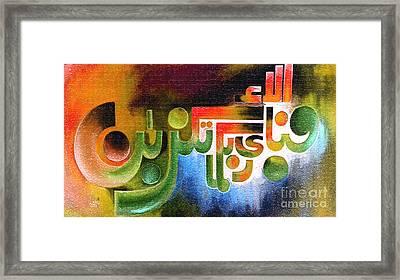 Fabi Ayye Aalai Rabbikuma Framed Print by Hamid Iqbal Khan
