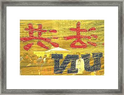 Falun Gong Manifesto Framed Print by Valentino Visentini
