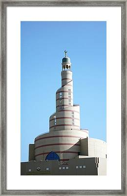 Fanar Mosque Framed Print by Bob Edwards