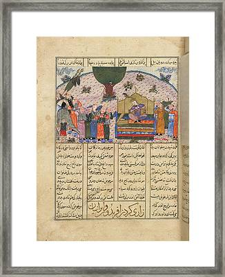 Faridun In Mourning Framed Print by British Library