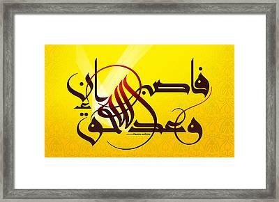 Fasbir-be Patient Framed Print