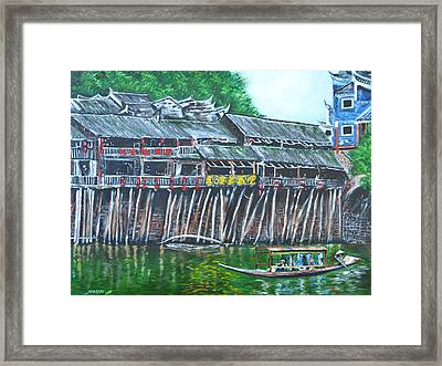 Fenghuang Framed Print by George Sielski
