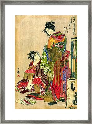 Festival Costumes 1785 Framed Print