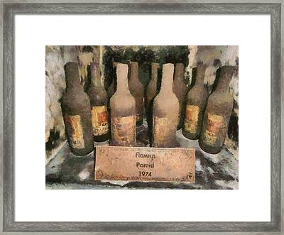 Find Vintage White Wine Pamid 1974 Framed Print