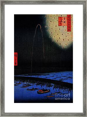 Fireworks At Ryogoku Framed Print by Pg Reproductions