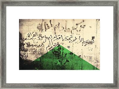 Flag I, 1992 Screenprint On Canvas Framed Print by Laila Shawa