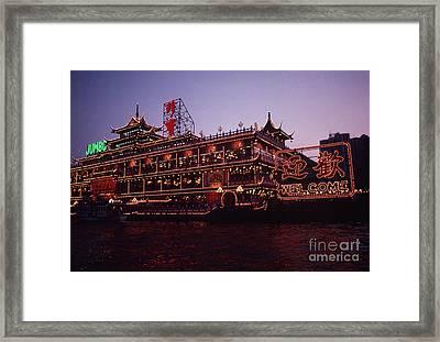 Floating Restaurant In Aberdeen Hong Kong Framed Print by Anna Lisa Yoder