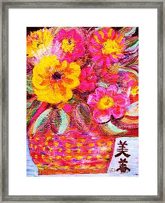 Flowers In Basket With Chinese Characters Framed Print by Anne-Elizabeth Whiteway