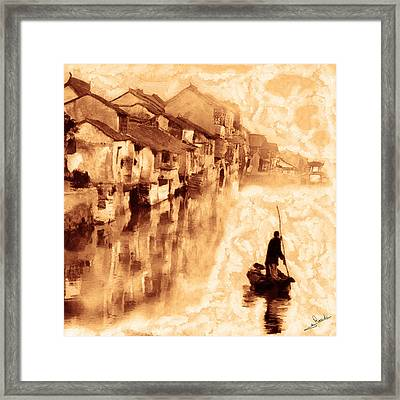 Foggy Reflections 2 Framed Print by George Rossidis