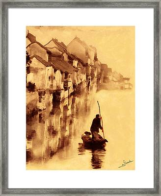Foggy Reflections Framed Print by George Rossidis