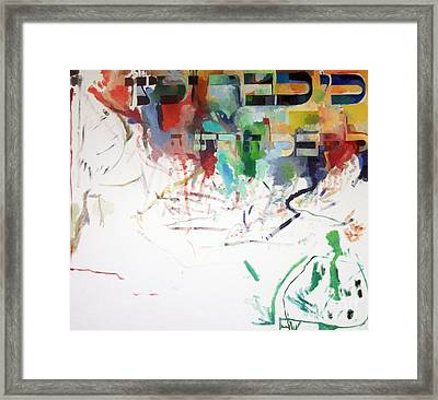 for we have already merited to receive the Torah Framed Print by David Baruch Wolk
