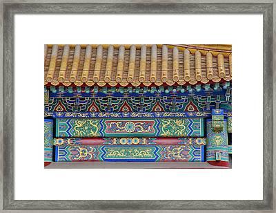 Forbidden City, Beijing Framed Print by Darrell Gulin