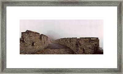 Fortified Wall In Fog, Great Wall Framed Print