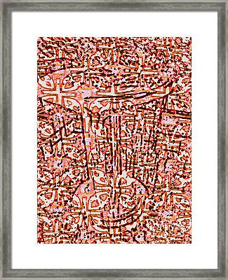 Fountain Of Sorrow Framed Print by J Burns