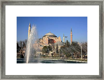Fountains Of Wisdom Framed Print by Frederic Vigne