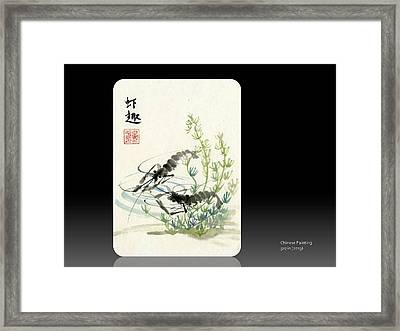 Friends Framed Print by Ping Yan