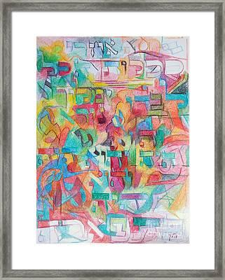 from Adon Olam Framed Print by David Baruch Wolk