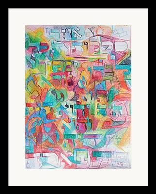 Creation Of Self Framed Prints