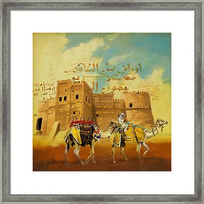 Fujairah Fort Framed Print