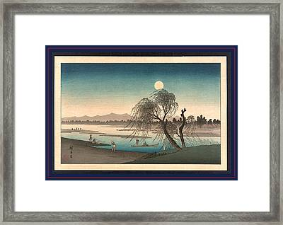 Fukeiga, Ando Between 1900 And 1940, From An Earlier Print Framed Print