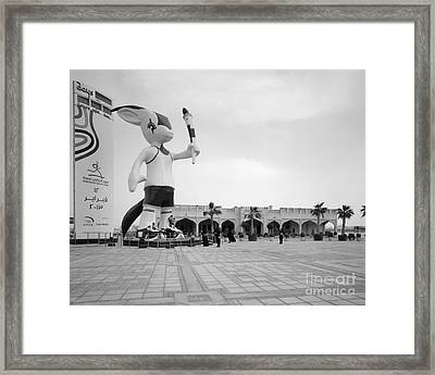 Future Champions Framed Print by Paul Cowan