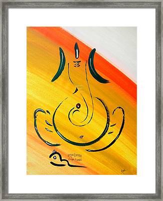 8 Ganesh Ekdhantaya Framed Print