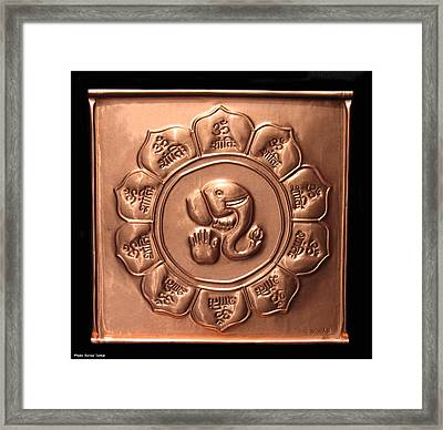 Ganesha With Om Shanti Mantra Framed Print