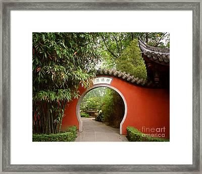 Garden Arch Framed Print by Kate McKenna