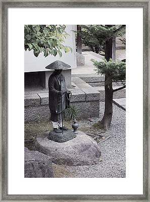 Zen Temple Garden Monk - Kyoto Japan Framed Print