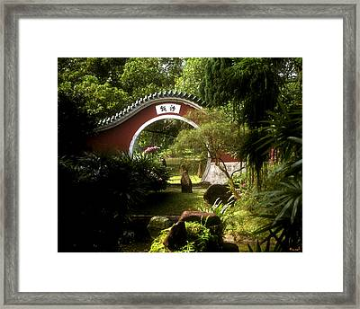 Garden Moon Gate 21e Framed Print by Gerry Gantt
