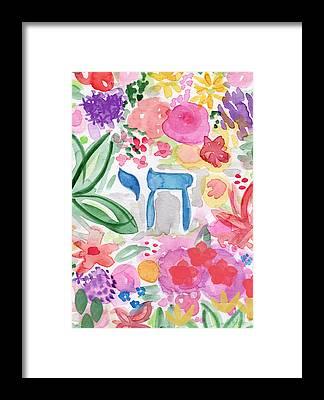Hebrew Framed Prints