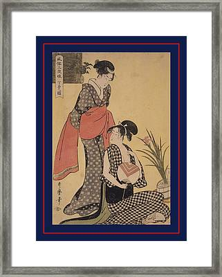 Gebon No Zu = Picture Of The Lower Class Framed Print by Artokoloro