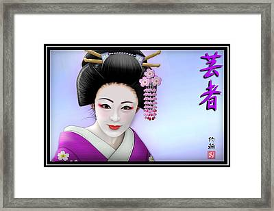 Geisha Girl Framed Print by John Wills