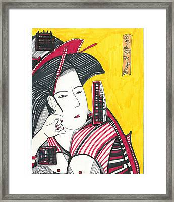 Geisha In Red And Black Framed Print by Don Koester