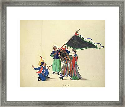 General Hsiang Framed Print by British Library