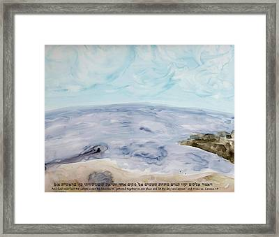 Framed Print featuring the painting Genesis by Linda Feinberg