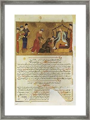Gengis Khan 1162-1227. Emperor Founder Framed Print