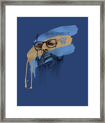Ginsberg Framed Print by Pop Culture Prophet