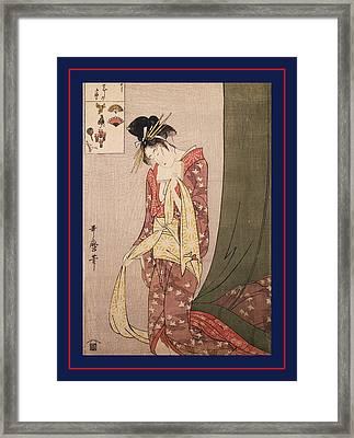 Ôgiya Hanaôgi = Ôgiya Hanaôgi Picture Riddle Framed Print by Artokoloro