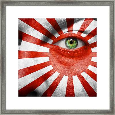 Go Rising Sun Framed Print by Semmick Photo