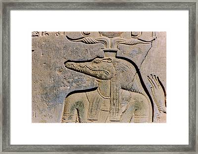 God Sobek Painting Carved On Remains Framed Print by Panoramic Images