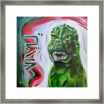 Gojira Vs. The Color Red Framed Print