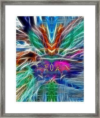 Good Vibration Framed Print