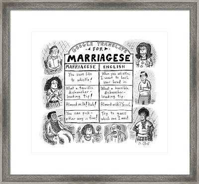 Google Translate For Marriagese -- Translated Framed Print