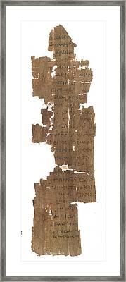 Gospel Of St John Framed Print