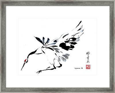 Grace Of Fortune Framed Print