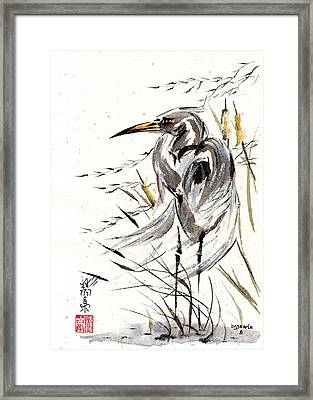 Framed Print featuring the painting Grace Of Solitude by Bill Searle